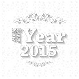 Happy new year 2014. Easy editable Royalty Free Stock Images