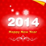 Happy New Year. Easy to edit vector illustration of Happy New Year royalty free illustration