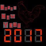 Happy New Year . 2017. Electronic letters. Fiery cock. Vector illustration . Stock Photos