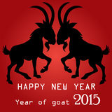Happy new year 2015. Happy new year, emblem in 2015 on the eastern calendar goat Royalty Free Stock Photography