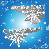 Happy New Year in English and Russian stock images
