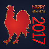 Happy New Year, Fiery red rooster a symbol of 2017. greeting card with silhouette golden stroke on dark blue. Happy New Year, Fiery red rooster a symbol of 2017 royalty free illustration