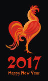 Happy new year. Fiery Rooster - a symbol of new 2017 on the Chinese horoscope Stock Photo