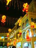 Happy new year. Filmed in Macau pedestrian mall Royalty Free Stock Photos