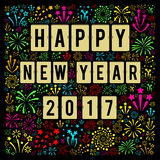 Happy New Year 2017. With fireworks Stock Images