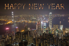 Happy New Year Fireworks celebrating over Hong Kong city Stock Photo