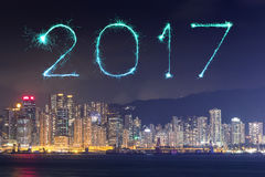 2017 Happy New Year Fireworks celebrating over Hong Kong city. At night, view from Victoria Harbour Royalty Free Stock Image