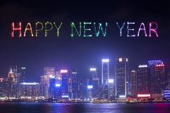 2017 Happy New Year Fireworks celebrating over Hong Kong city. Happy New Year Fireworks celebrating over Hong Kong city at night, view from Victoria Harbour Stock Photos