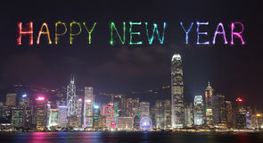 2017 Happy New Year Fireworks celebrating over Hong Kong city. Happy New Year Fireworks celebrating over Hong Kong city at night, view from Victoria Harbour Royalty Free Stock Photography