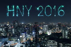 2016 Happy New Year Fireworks celebrating over Tokyo cityscap, J. 2016 Happy New Year Fireworks celebrating over Tokyo cityscape at night, Japan Stock Image