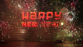 Happy new year Fireworks explosion Stock Image
