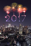 2017 Happy New Year Fireworks over Tokyo cityscape at night, Jap. 2017 Happy New Year Fireworks celebrating over Tokyo cityscape at night, Japan Royalty Free Stock Photography