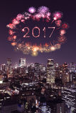 2017 Happy New Year Fireworks over Tokyo cityscape at night, Jap. 2017 Happy New Year Fireworks celebrating over Tokyo cityscape at night, Japan Stock Images