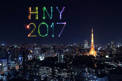 2017 Happy New Year Fireworks over Tokyo cityscape at night, Jap. 2017 Happy New Year Fireworks celebrating over Tokyo cityscape at night, Japan Stock Photo