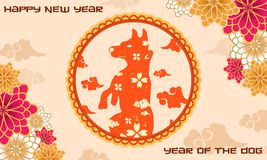 Happy new year with flower background. Vector illustration Stock Photography