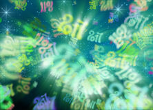 Happy new year 2017 flying digits numbers written with light on bright bokeh background. 3d illustration.  Stock Image