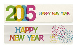 Happy New Year 2015 folded paper banners set. Happy new year 2015 trendy vintage folded paper banner designs set. EPS10 vector file with transparency layers Stock Photos