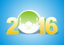 Happy new year 2016 font - Islamic theme Stock Photo