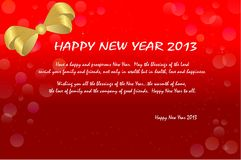 Happy New year gift card. The happy new year gift card you can type your text on background Royalty Free Stock Images