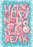 Happy New 2018 Year gift vertical poscard with hand lettering. Colorful Xmas letters. With pattern Royalty Free Stock Photos