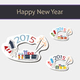 Happy new year 2015. Gifts and fireworks Royalty Free Stock Image