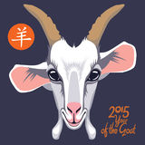 Happy New 2015 Year of the Goat!. Vector Design for New 2015 Year of the Goat Stock Photo