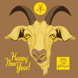 Happy New 2015 Year of the Goat!. Vector Design for New 2015 Year of the Goat Stock Photography