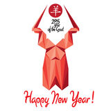 Happy New 2015 Year of the Goat! (+EPS). Vector design of red origami goat - symbol of Chinese New 2015 Year. Translation of calligraphy: Goat Royalty Free Stock Images