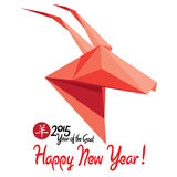 Happy New 2015 Year of the Goat! (+EPS). Vector design of red origami goat - symbol of Chinese New 2015 Year. Translation of calligraphy: Goat Royalty Free Stock Photography