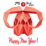 Happy New 2015 Year of the Goat! (+EPS). Vector design of red origami goat - symbol of Chinese New 2015 Year. Translation of calligraphy: Goat Stock Photo
