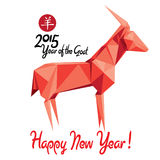 Happy New 2015 Year of the Goat! (+EPS). Vector design of red origami goat - symbol of Chinese New 2015 Year. Translation of calligraphy: Goat Stock Image