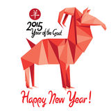 Happy New 2015 Year of the Goat! (+EPS). Vector design of red origami goat - symbol of Chinese New 2015 Year. Translation of calligraphy: Goat Royalty Free Stock Photos