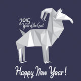 Happy New Year of the Goat! (+EPS). Vector white origami goat - symbol of Chinese New 2015 Year Stock Image
