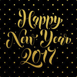 Happy New Year 2017 gold glitter greeting card Royalty Free Stock Photo
