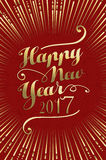 Happy New Year 2017 gold lettering card background. Happy New Year 2017 gold and red color lettering design illustration background. Ideal for holiday greeting stock illustration