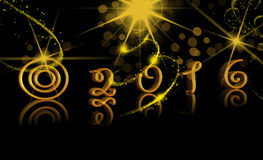 Happy New Year 2016 gold text Stock Photo