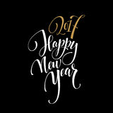 2017 Happy New Year. Golden greeting card calligraphy Hand drawn invitation design. Vector illustration Stock Images