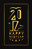 Happy new year 2017 Golden Text Design. Vector illustration Royalty Free Stock Photos