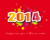 Happy New Year 2014 Stock Photography