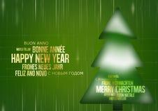 Happy New Year Green Christmas Tree Stock Photos