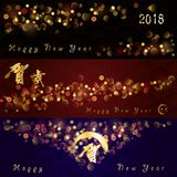 Happy new year 2018. Happy new year greeting card Royalty Free Stock Photos
