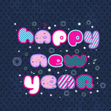 Happy New Year greeting card. EPS 10 Royalty Free Stock Photos