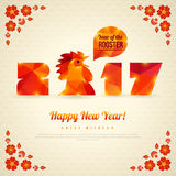 Happy New Year 2017 Greeting Card, Banner design. Year of the Rooster. Vector illustration.Cock Head with Triangles Pattern. Chinese Decorative Floral Sakura Stock Photography