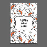 Happy new year greeting card with basilisk and flames Royalty Free Stock Photography