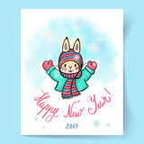 Happy New Year. Greeting Card Happy New Year 2017 with a cartoon Bunny. Hand-drawn illustration. Vector vector illustration
