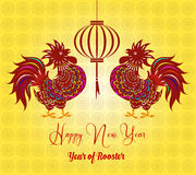 2017 Happy New Year greeting card. Celebration Chinese New Year of the Rooster. lunar new year Stock Image