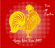 2017 Happy New Year greeting card. Celebration Chinese New Year of the Rooster. lunar new year Royalty Free Stock Image