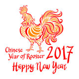 2017 Happy New Year greeting card. Celebration white background. With Rooster and place for your text. 2017 Chinese New Year of the Rooster. Vector Illustration Stock Illustration