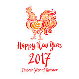 2017 Happy New Year greeting card. Celebration white background. With Rooster and place for your text. 2017 Chinese New Year of the Rooster. Vector Illustration Royalty Free Stock Photography