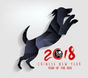 Happy new year 2018 greeting card. And chinese new year of the dog Stock Photo